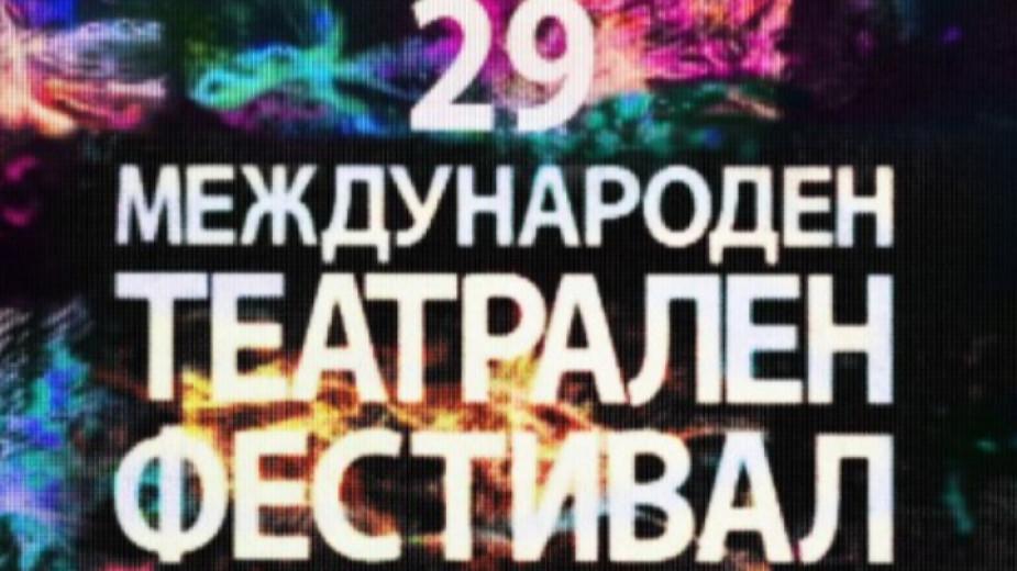 Варна отново ще е домакин на най-мащабното театрално събитие в