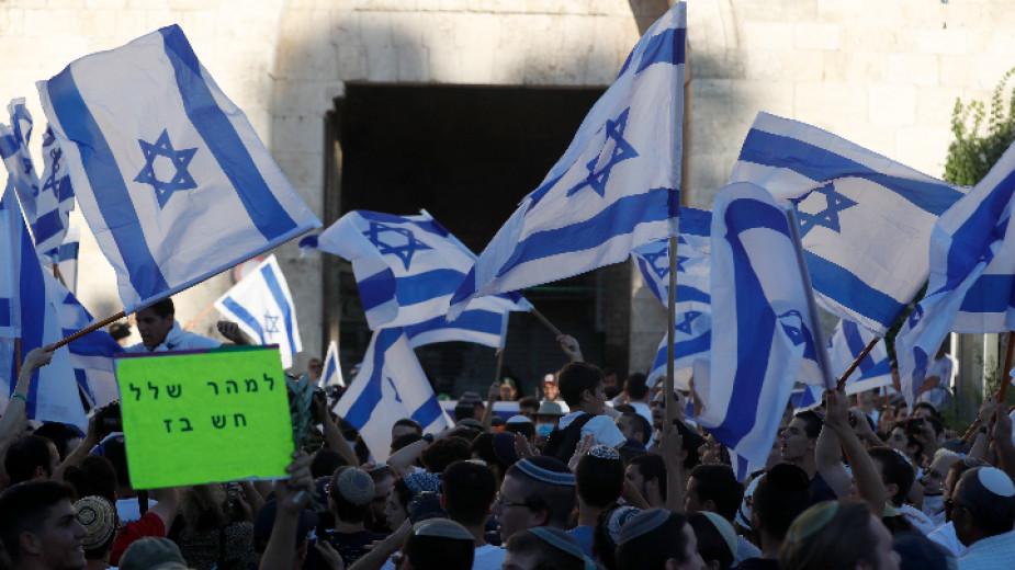 Марш на националисти в Ерусалим, 15 юни 2021 г.
