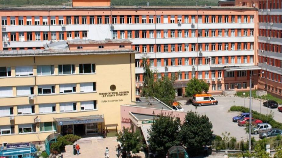 Университетската болница в Плевен получи 5 кислородни концентратора