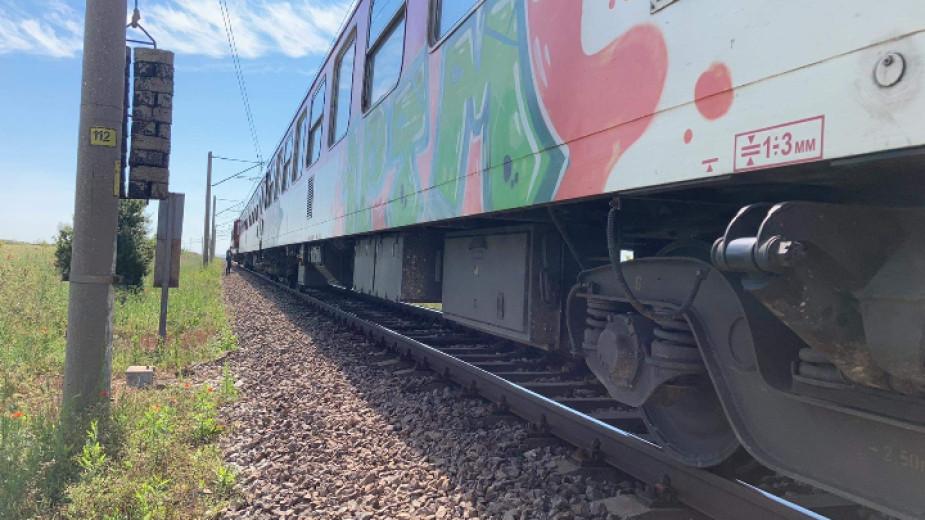 Повреда на локомотива спря движението на бързия влак Бургас-София. Композицията