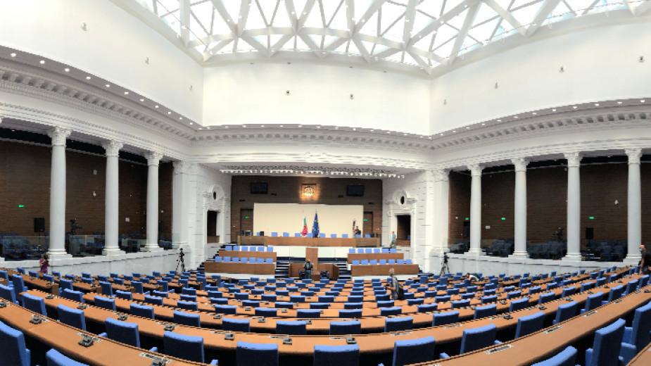 Пленарната зала в Народното събрание
