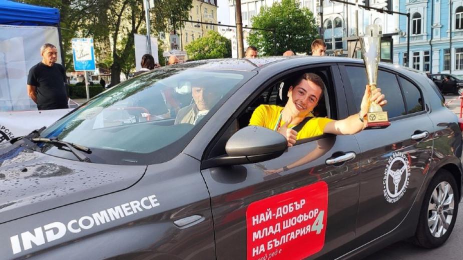21-годишният Павел Джалев от София спечели титлата