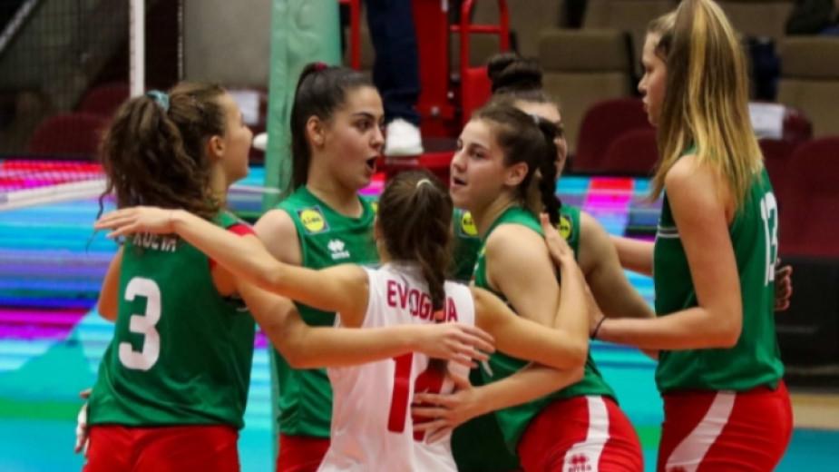 Националният отбор на България за девойки до 18 години завърши