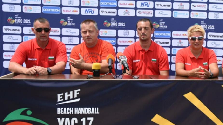 Националните отбори на България по плажен хандбал при девойките, младежите,