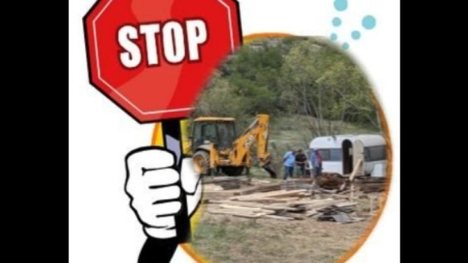 Протест срещу изграждането на ВЕЦ