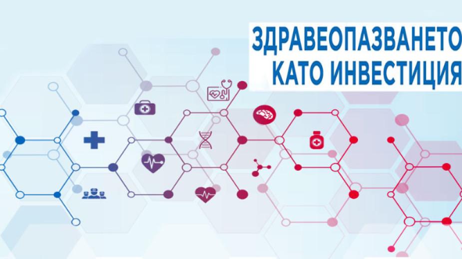Въпреки увеличаването продължителността на живота в България и намаляване на