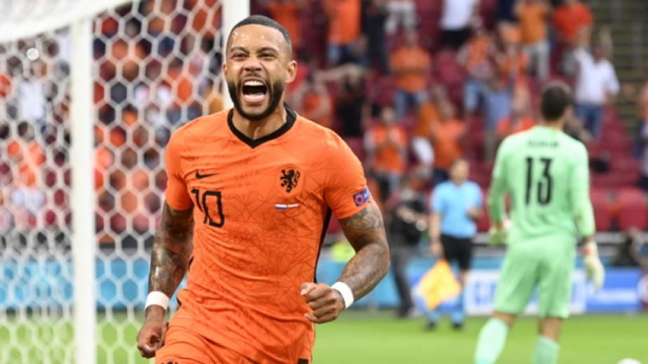 Отборът на Нидерландия победи Австрия с 2:0 в мач от