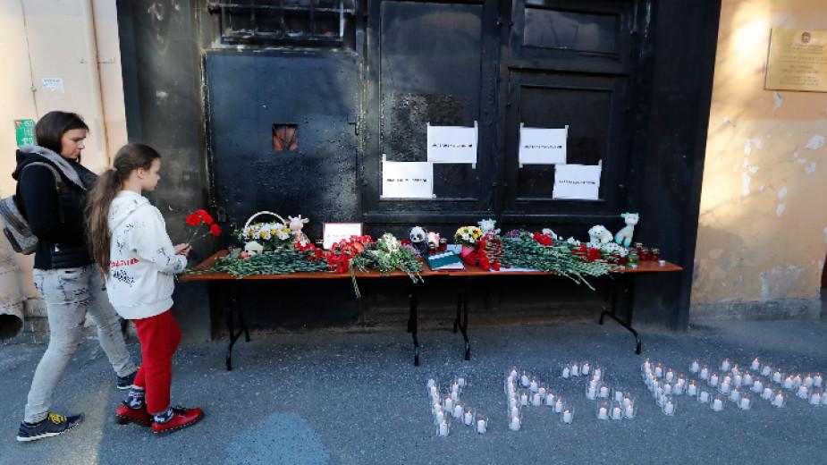 Въоръжено нападение беше извършено днес в училище в руския град