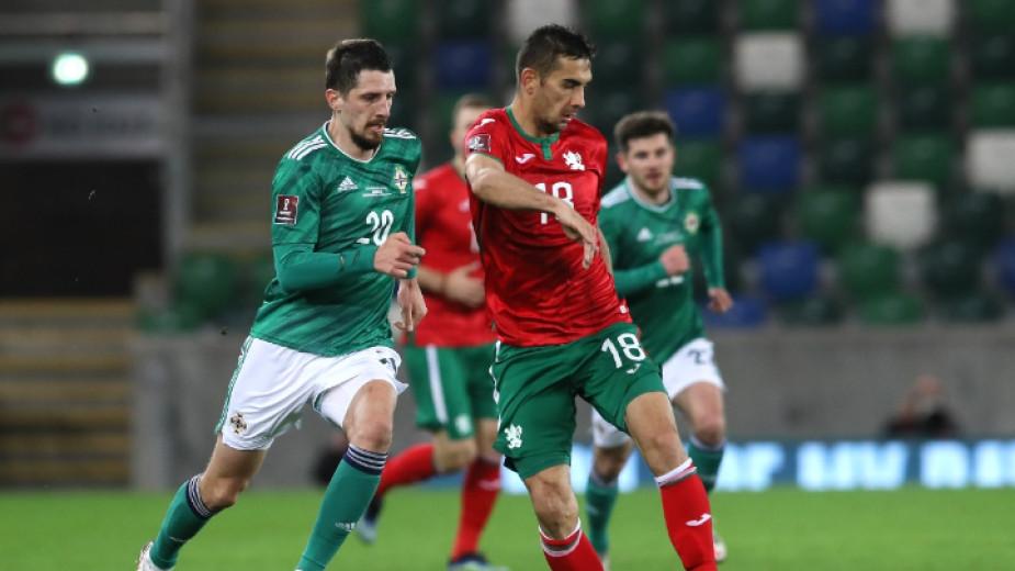 Българският национален отбор по футбол слезе с три места надолу