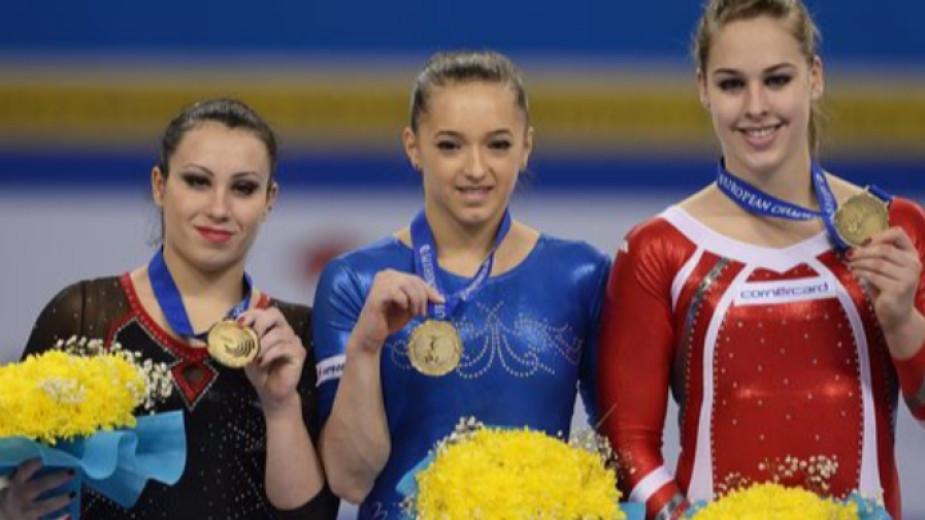 Европейското първенство по спортна гимнастика, което се провежда в швейцарския