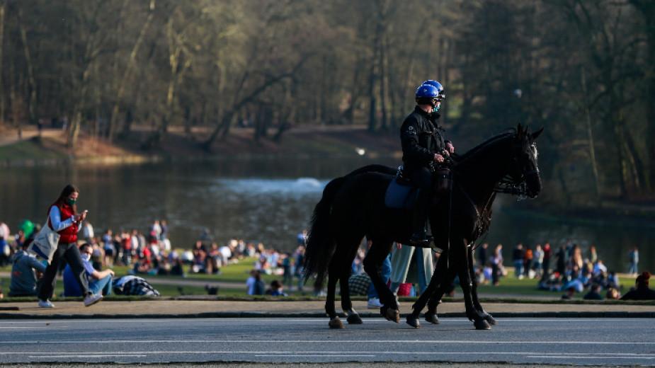 Съобщение във Фейсбук за мащабно парти в парк в Брюксел