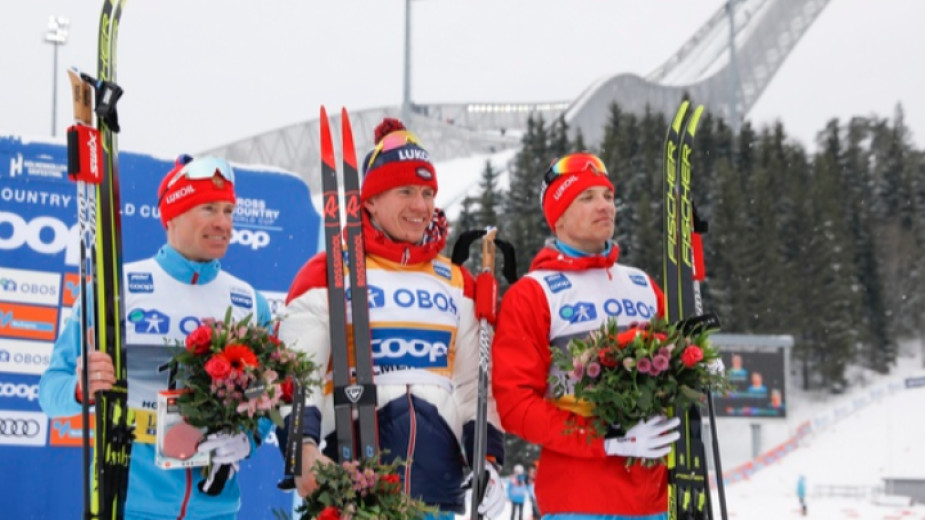 bc64c05ad38 Руснаци взеха медалите на ски бягане - Стадион