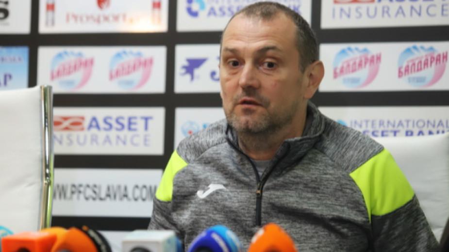 Треньорът на Славия - Златомир Загорчич, коментира победата над Ботев