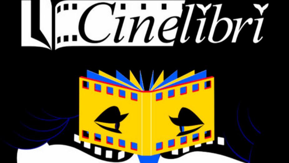 49 филма и 37 специални събития са включени в седмото