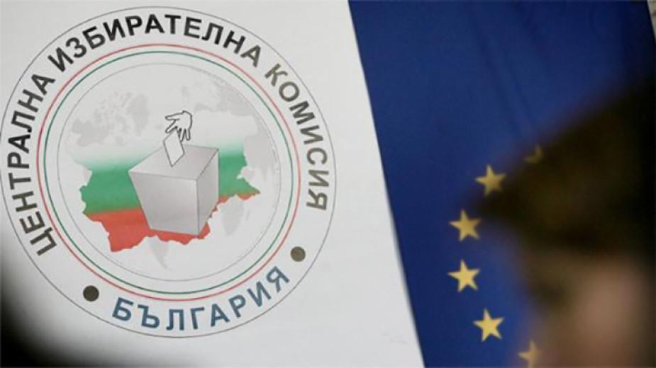 ЦИК започва прием на заявления за участие в изборите на 14 ноември
