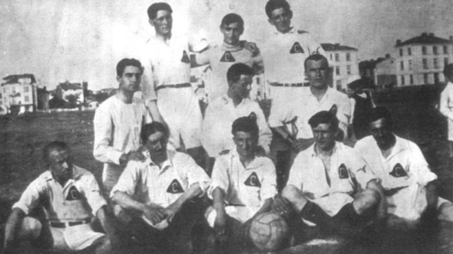 """Skuadra e futbollit """"Sllavija"""" nga Sofja - 1914"""