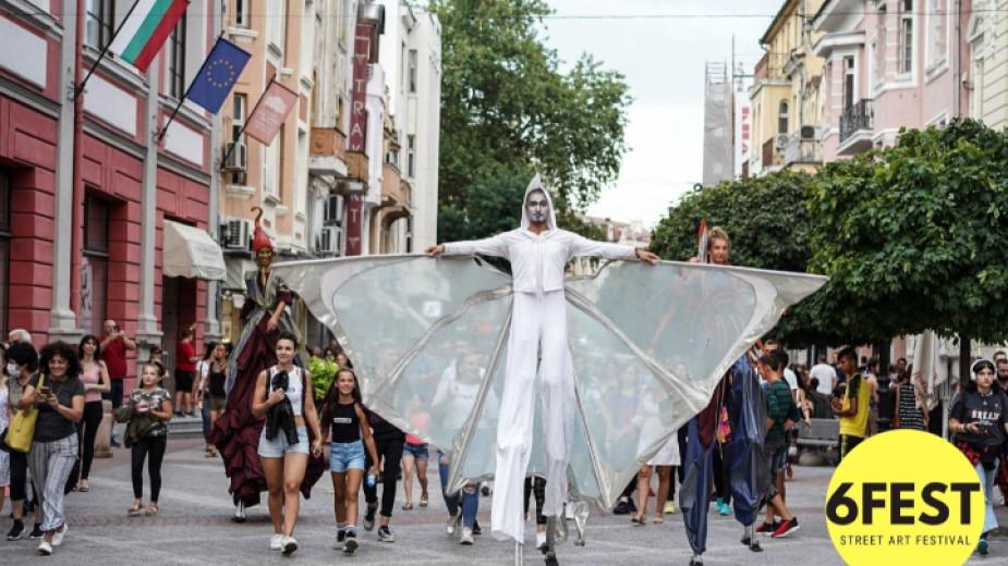 Пловдив да се превърне в новата столица на карнавала –