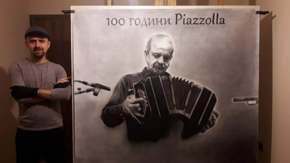 """Камерен концерт """"100 години Астор Пиацола"""" на Ансамбъл """"5/4 Tango"""""""