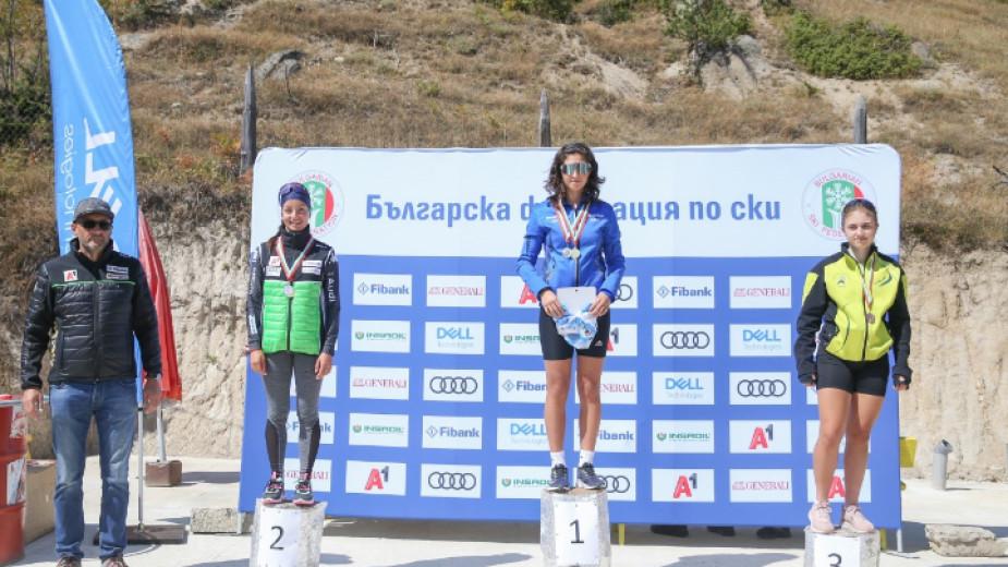 Станимир Беломъжев (Амбарица Ски) и Валентина Димитрова (Паничище 2009) завоюваха