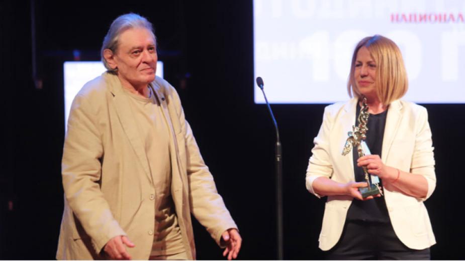 За 47-и път Съюзът на артистите в България връчи Националните