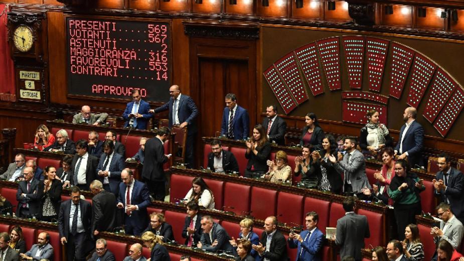 Броят на депутатите в италианския парламент ще бъде намален