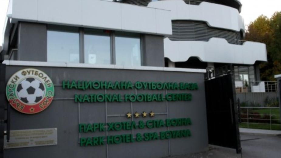 Шестима са кандидатите за президент на Българския футболен съюз на