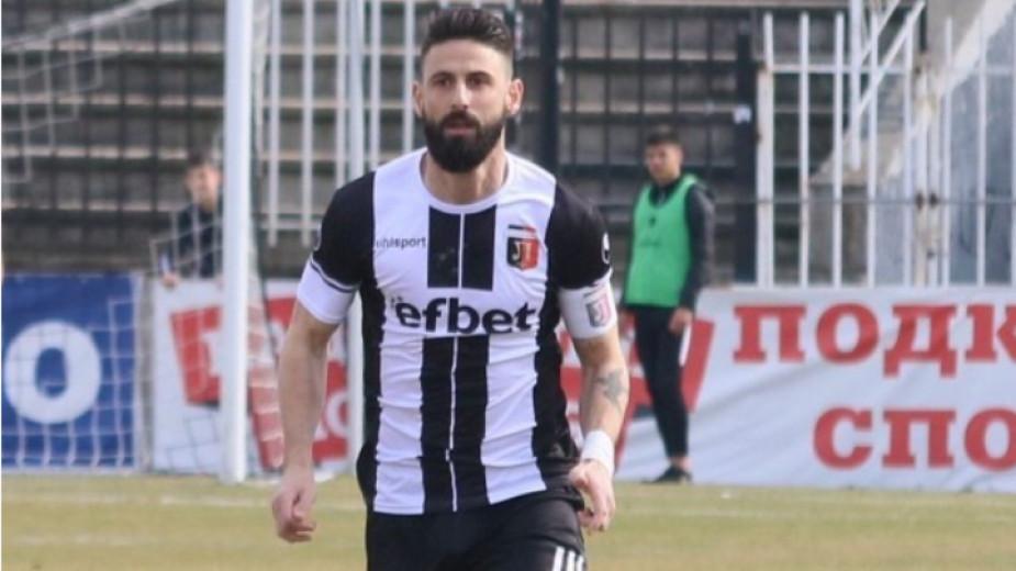 Отборът на Локомотив Пловдив не успя да си подсигури второто