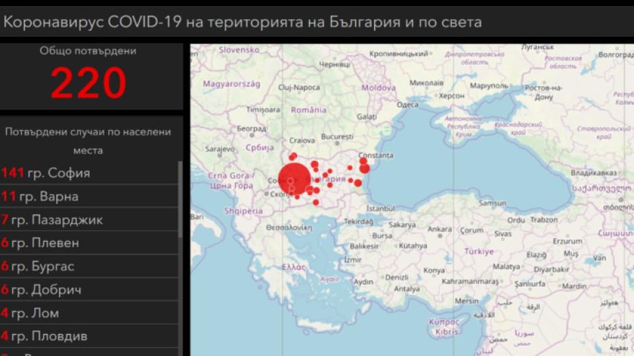 Interaktivna Karta Pokazva Mestopolozhenieto Na Zarazenite S Covid