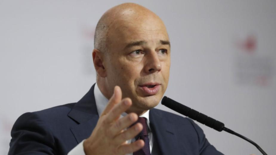 Руският финансов министър Антон Силуанов заяви в петък, че е