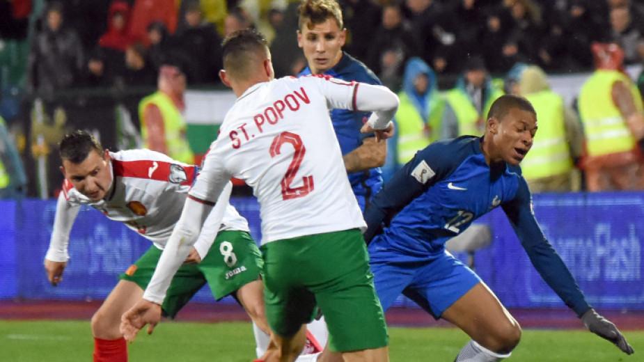 Контролата между националните отбори по футбол на България и Франция