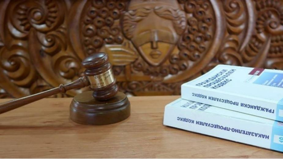 Софийският районен съд няма да разглежда наказателни дела в открити