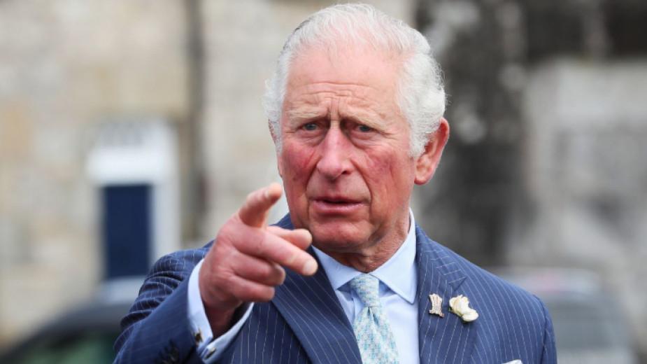 Негово кралско височество Чарлз, принц на Уелс, призова в петък