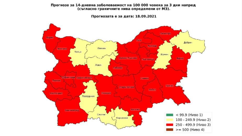 София влезе в червената зона на Covid картата, съобщи в