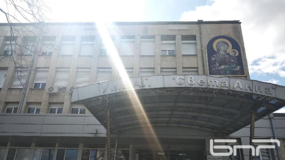 От столичната болница