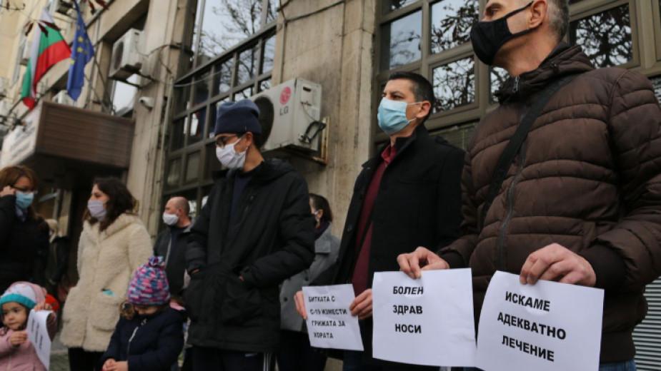 Протестът пред Министерството на здравеопазването в София.