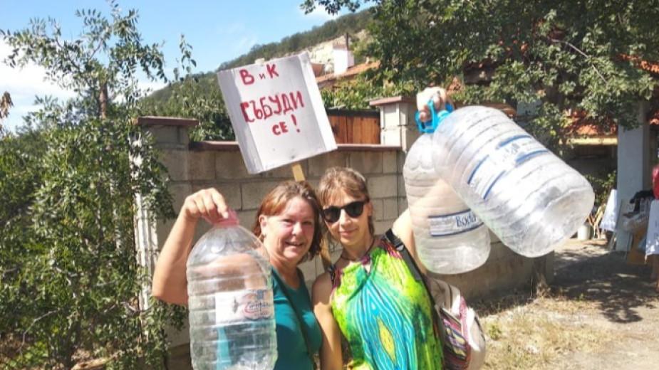Жителите на аксаковското, които протестираха неотдавна заради липса на питейна