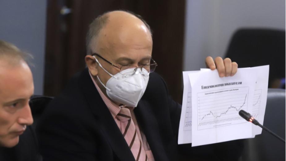 Зам.-министър Бойко Пенков