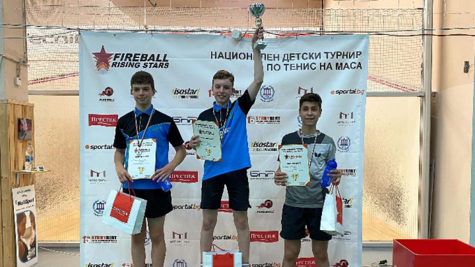 В Спортен Център Fireball - София се проведе първият Национален