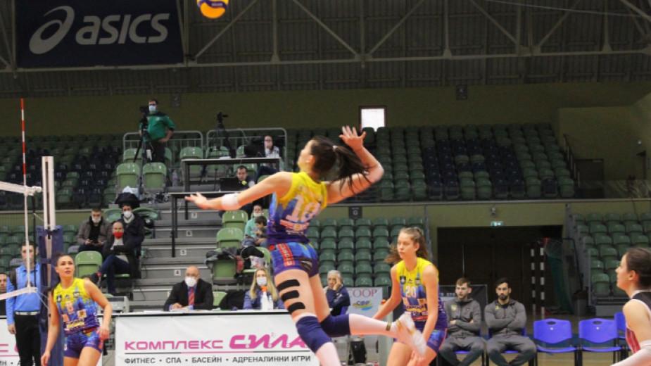 Волейболистките на Марица (Пловдив) победиха Перун (Варна) с 3:0 (25:10,