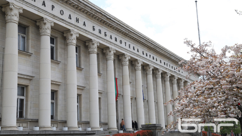 """Националната библиотека """"Свети Кирил и Методий"""" ще представи две експозиции,"""