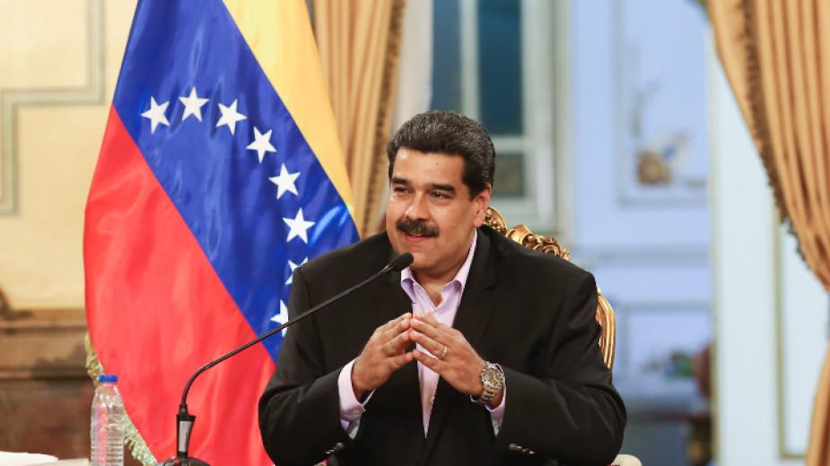 """САЩ повдигат обвинения в """"наркотероризъм"""" срещу Мадуро"""