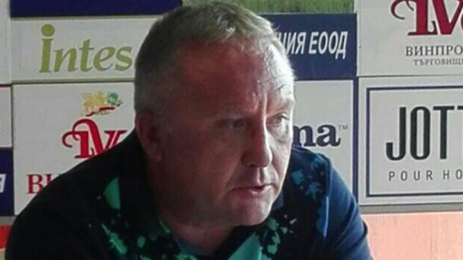 Треньорът на Арда Николай Киров сподели след загубата от Лудогорец