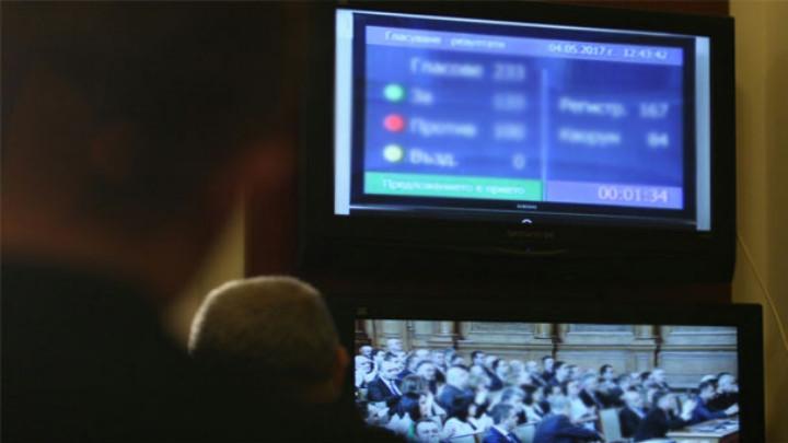 Очаква се НС да избере нов шеф на КПКОНПИ до 20 ноември