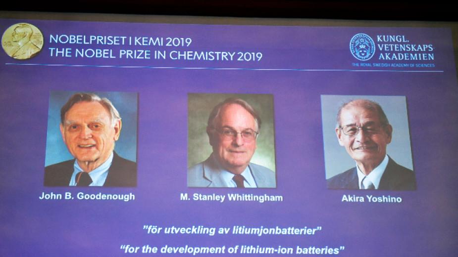 Нобеловата награда за химия е за разработването на литиево-йонните батерии