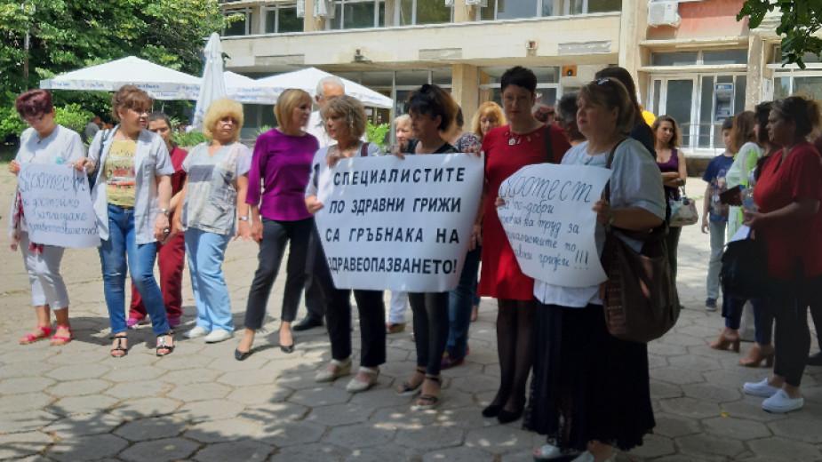Медицинските специалисти в Стара Загора протестираха отново