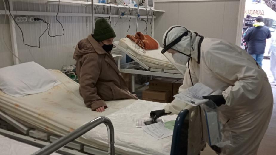 Капацитетът от болнични легла в областния град Силистра и в
