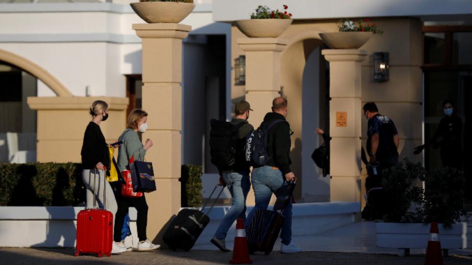 Нидерландски туристи пристигат в