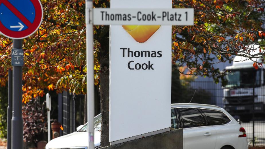 """Да си вземеш парите от """"Томас Кук"""" – мисия невъзможна"""