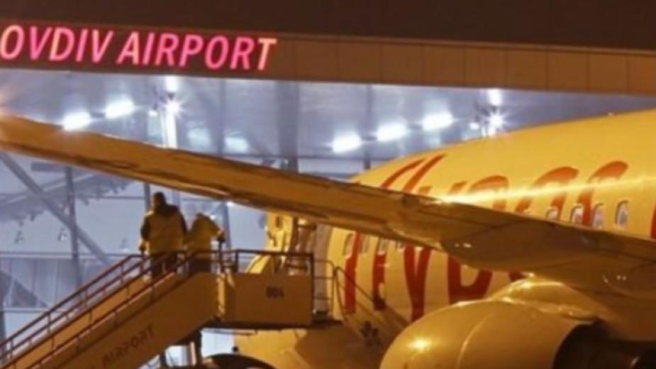 Правителството прекрати процедурата за определяне на концесионер на летище Пловдив.
