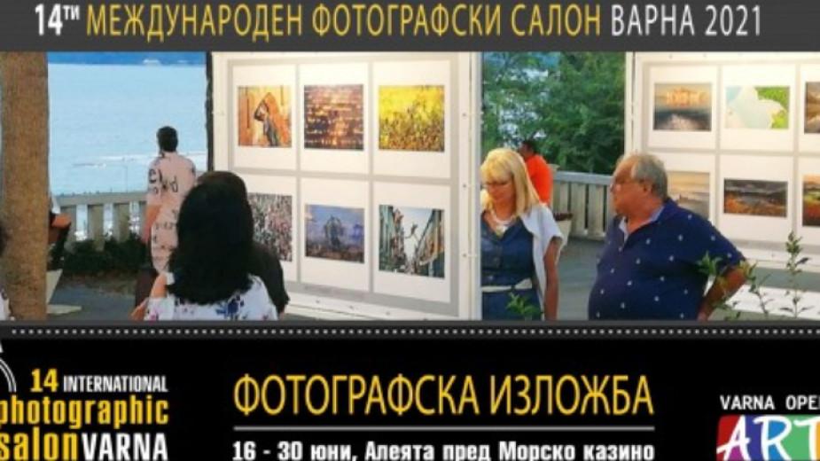 Избрана селекция от 108 фотографии на творци от целия свят